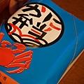 Sogo北海道物產展 -- 蟹工船北海三味弁當