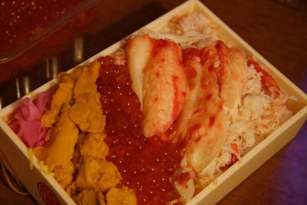 Sogo北海道物產展 -- 北海三味弁當