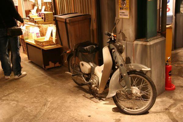 なにわ食いしんぼ横丁 -- 好復古的單車