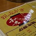 和吉 -- 日文菜單