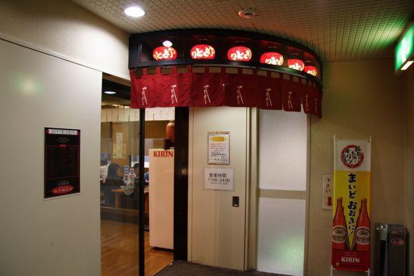 秋吉 -- 二樓店門