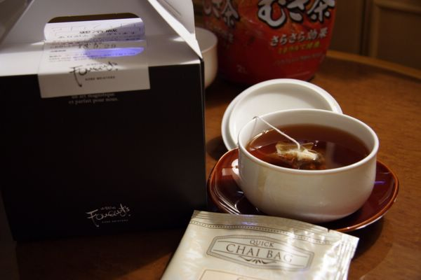 Lupicia -- Ginger + Assam (CTC) Tea Bag
