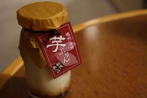 神戶西洋菓子処フーケ -- 鳴門金時芋プリン