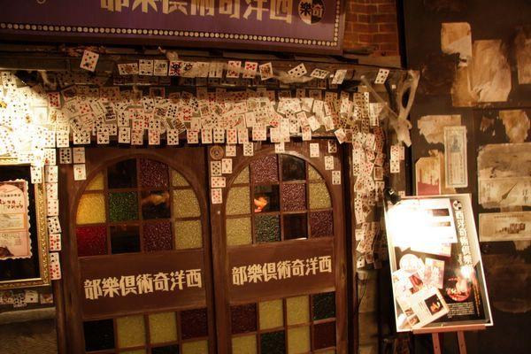 道頓堀極樂商店街 -- 還有魔術表演的地方