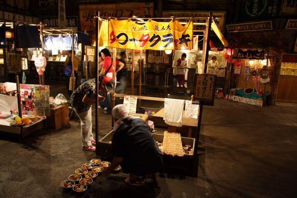 道頓堀極樂商店街 -- 要撈金魚嗎?