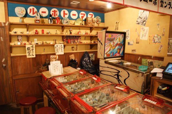 道頓堀極樂商店街 -- 久遺了的波子機