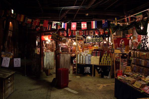 道頓堀極樂商店街 -- 紀念品售賣處