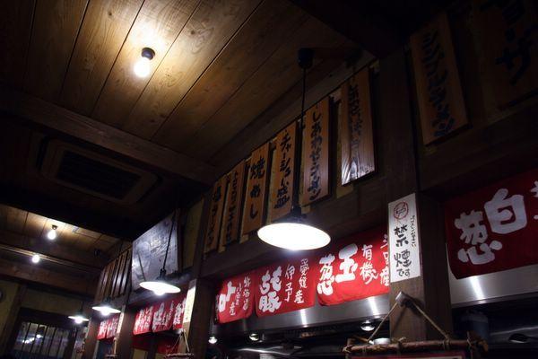 花丸軒 -- 牆上的木牌