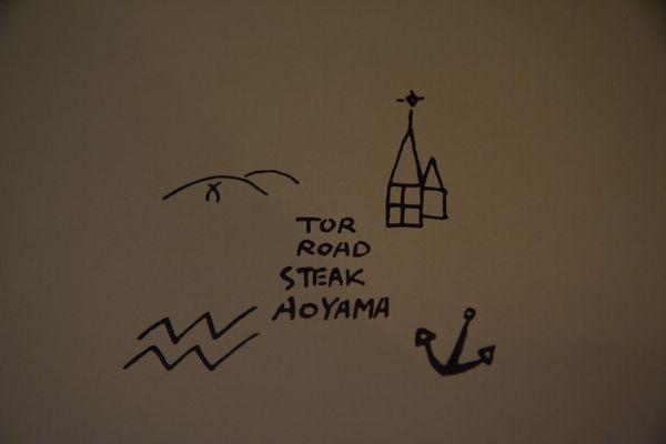 Tor Road Steak Aoyama -- 可愛的紙巾
