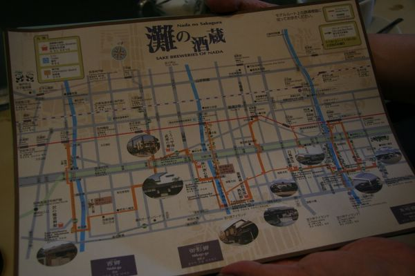 Tor Road Steak Aoyama -- 酒藏導覽圖