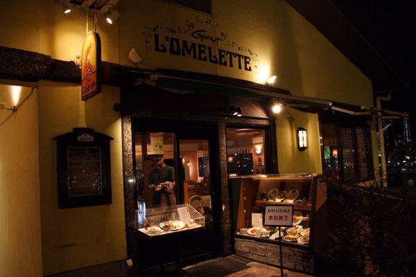 L'Omelette -- 店面