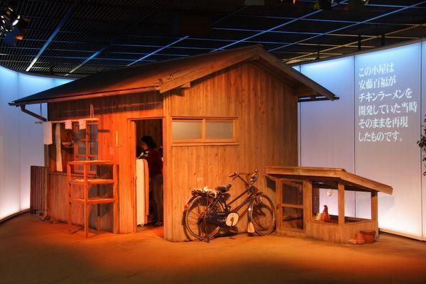 速食麵發明紀念館 -- 發明地的還原模型