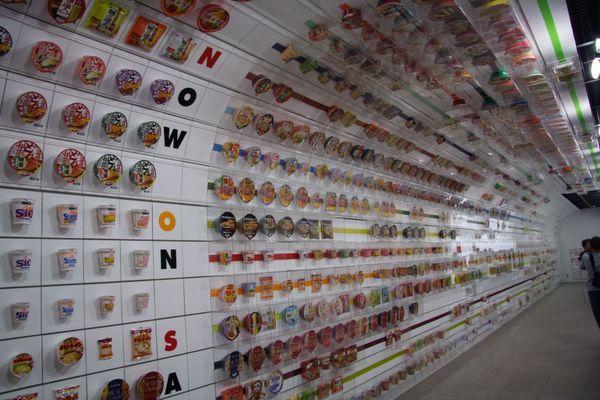 速食麵發明紀念館 -- 速食麵時光隧道