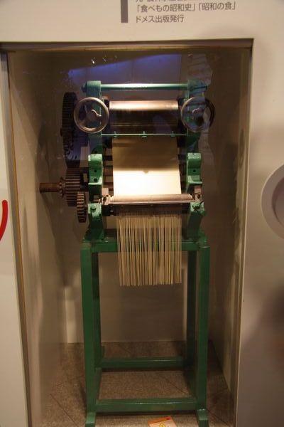 速食麵發明紀念館 -- 切麵機
