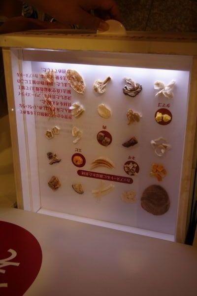 速食麵發明紀念館 -- 杯麵內的各種配料