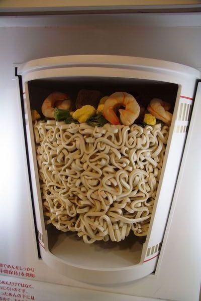 速食麵發明紀念館 -- 杯麵的結構