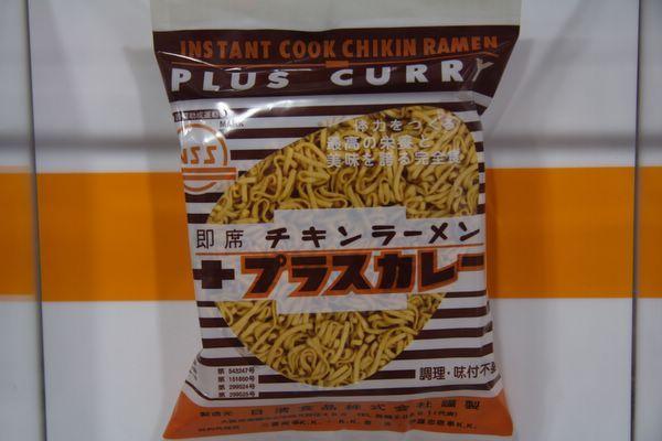 速食麵發明紀念館 -- 咖喱口味小雞拉麵