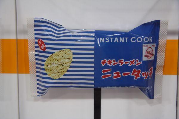 速食麵發明紀念館 -- 小雞冷麵