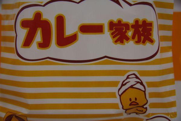 速食麵發明紀念館 -- 咖喱家族小雞拉麵