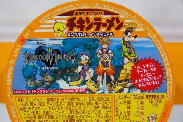 速食麵發明紀念館 -- Kingdom Hearts 限量版小雞碗麵