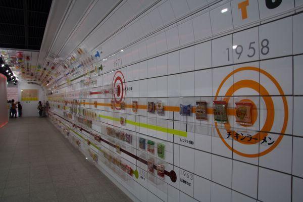 速食麵發明紀念館 -- 速食麵時光隧導 (2)