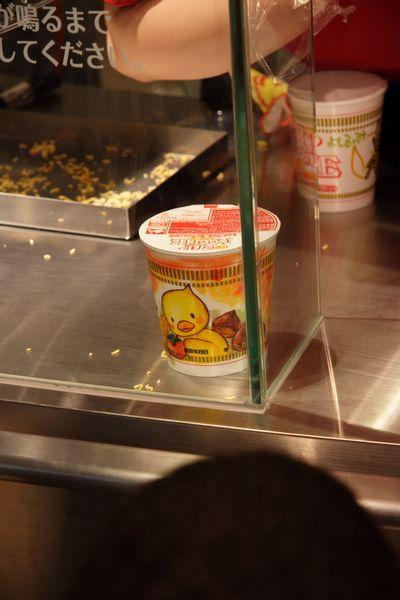速食麵發明紀念館 -- 館方的示範作品