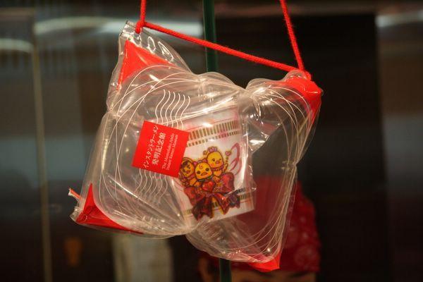 速食麵發明紀念館 -- 館方的示範作品 (2)