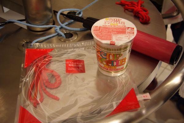 速食麵發明紀念館 -- 還有充氣攜帶包包