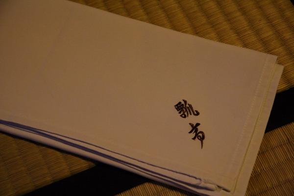 瓢亭 -- 餐巾