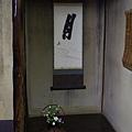 瓢亭 -- 廂房內的掛畫