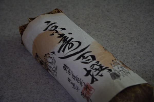 花折 -- 鯖寿司
