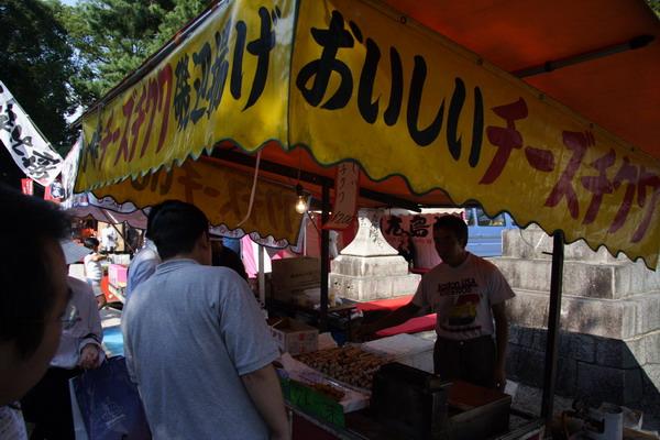 北野天滿宮廟前市集 -- 炸起司魚糕卷的小攤子