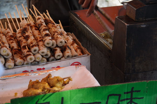 北野天滿宮廟前市集 -- 炸起司魚糕卷