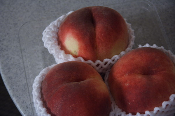 高島屋 -- 黃金桃