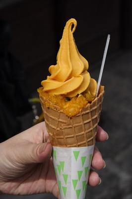 二年坂 -- 南瓜栗子冰淇淋