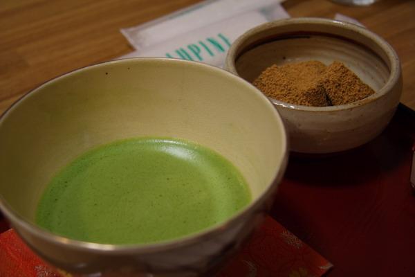祇園小石 -- 抹茶 & わらび餅