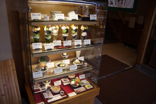 祇園小石 -- 店前食品道具飾櫃