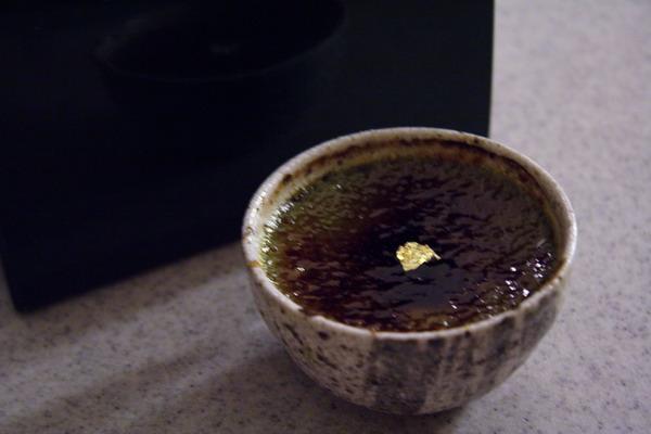 Jouvencelle -- 抹茶焦糖燉蛋