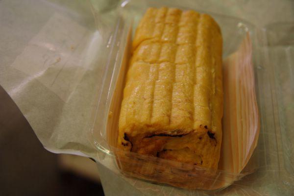 錦市場.三木鶏卵 -- う卷