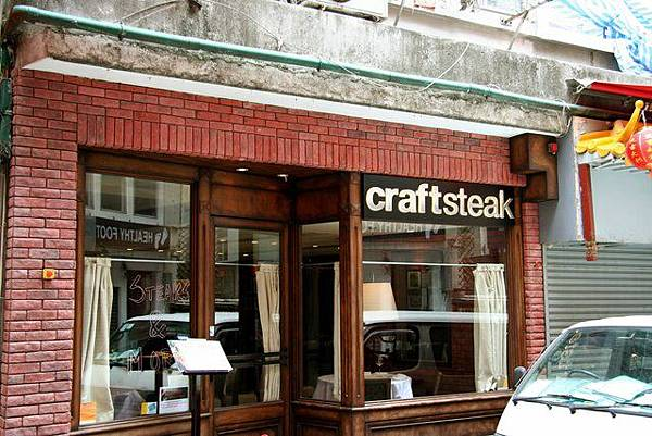 Craft -- 店面