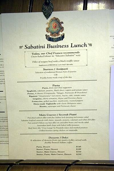 Sabatini -- 午餐菜單