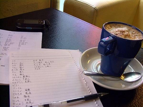 Lok Cafe -- 桌面