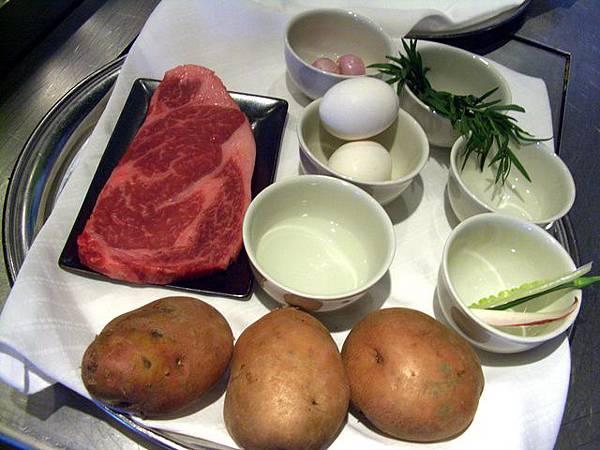 SPOON -- 香煎腰脊肉 (材料)