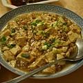 四姐川菜 -- 肉末豆腐