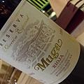 紅酒 @ 西貢