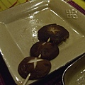 南蠻亭 -- 燒冬菇