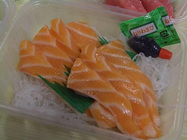 UNY -- 鮭魚剌身