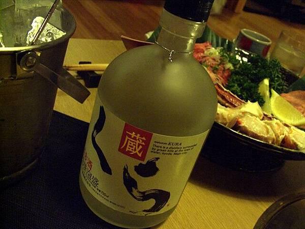 和宴 -- 泡盛酒