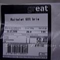 平安夜宴 2006 -- 起司的包裝紙