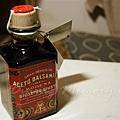 平安夜宴 2006 -- 義大利 8年特濃黑醋